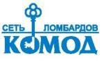 Сеть ломбардов «Комод»